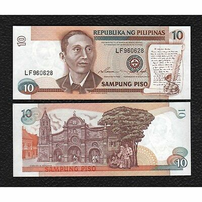 Philippines P-181b  ND(1995-97) 10 Piso - Crisp Uncirculated