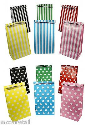 Paper Candy Party Loot Bags Sweet Treat Buffet Cake Wedding Shop Stripe 10x5""