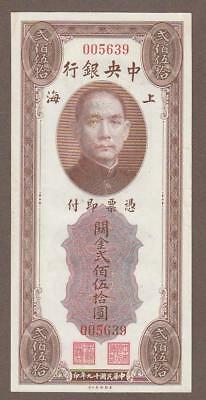 1930 China (Central Bank) 250 Custom Gold Unit Note