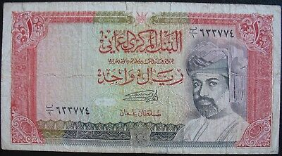 Oman Central Bank Of Oman 1 Rial Note