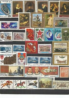 Russia 37 MNH Stamps . Nice, See Scan