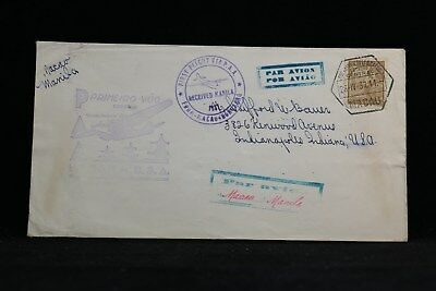 Macao: 1937 04/28 First Flight Cover to Manila, Philippines, Single Use