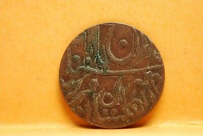 India - Jodhpur, 1/4 Anna, Y40, Very Fine, No Reserve,                       151