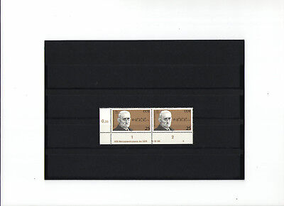 Briefmarken DDR 2605 4    , DV / DZ **
