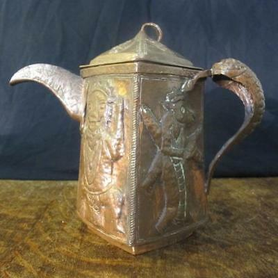 Antique Copper Dallah Coffee Pot Embossed With Idols & A Serpent Handle