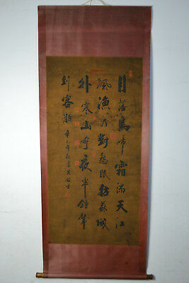 rare Fine Vintage Chinese Old Scroll Handwork Painting character Nice Mark Sign
