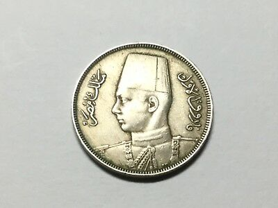 EGYPT 1938 5 Milliemes coin very nice condition