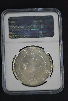China Antique Chinese NGC PEI YANG 29th year of kuang hsu Guang Xu MS64