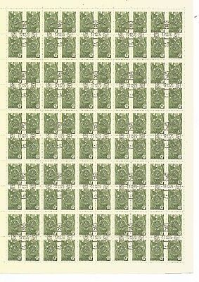 Russia Full Sheet 100  x 10 Kon CTO Stamps . 1976 .See Scan