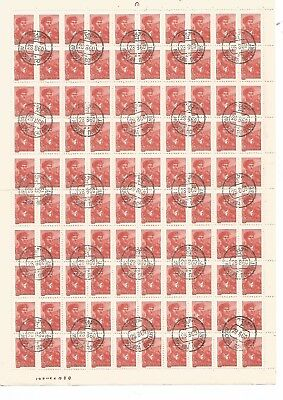 Russia Full Sheet 100  x 60 Kon  CTO Stamps . 1960, See Scan
