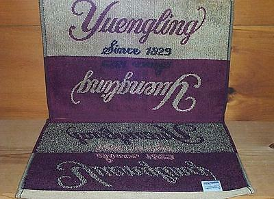Yuengling Brewery Since 1829 Commemorative Woven Bar Towel New