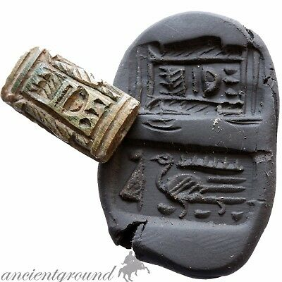 Stunning Double Sided Egyptian Glazed Bead Seal
