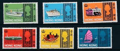 [6575] Hong Kong 1968 Boats set very fine MNH stamps value $115