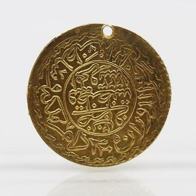 Unknown Date Middle Eastern Turkey Solid Gold Holed Coin
