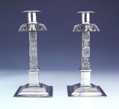 Antique Silver Plated Mexican Aztec Inspired Candlesticks - Unusual!