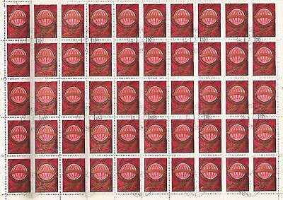 Russia Full Sheet 50 x 6 K Stamps .1978,Nice, See Scan