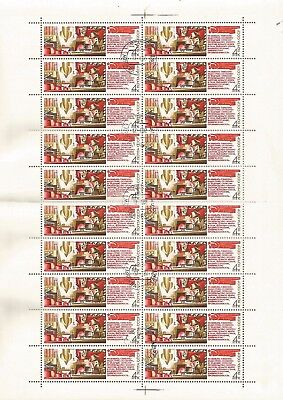 Russia Full Sheet 20 x 4 K Stamps .1982,Nice Lot, See Scan