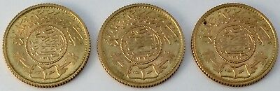 Lot of 3 1950 or 1957 Saudi Arabia Gold One Guinea 22K Coins