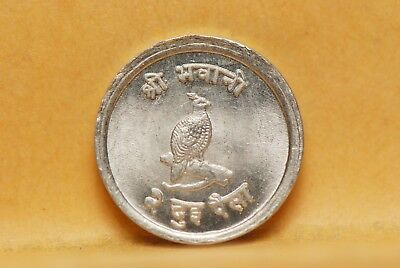 Nepal, S2024 (1967) 2 Paisa, Uncirculated, No Reserve,                       120