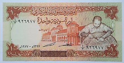 SYRIA-1 POUND-SCARCE DATE 1977-PICK 99a-SERIAL NUMBER 926977 - LOT 2 , UNC .