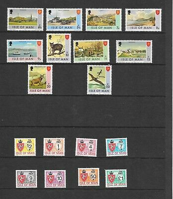 Isle of Man - 1973/75 - definitives & postage due issues  - unmounted mint