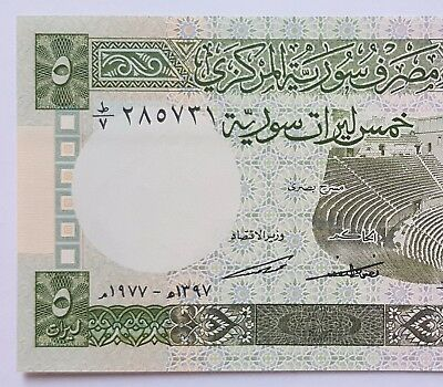 SYRIA-5 POUNDS-SCARCE DATE 1977-PICK 100a-SERIAL NUMBER 285731 - LOT 1 , UNC .