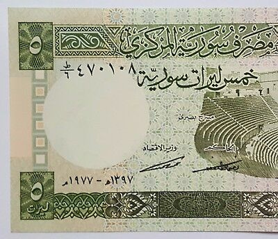 SYRIA-5 POUNDS-SCARCE DATE 1977-PICK 100a-SERIAL NUMBER 470108 - LOT 2 , UNC .