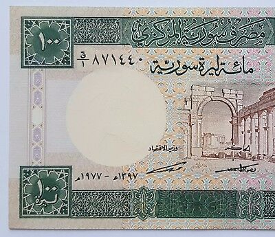 SYRIA-100 POUNDS-SCARCE DATE 1977-PICK 104a-SERIAL NUMBER 871440 - LOT 2 , UNC .