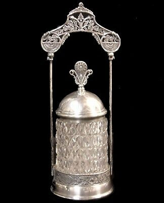 Antique/Vintage Victorian Silver Plated & Cut Glass Pickle Castor Caster Set