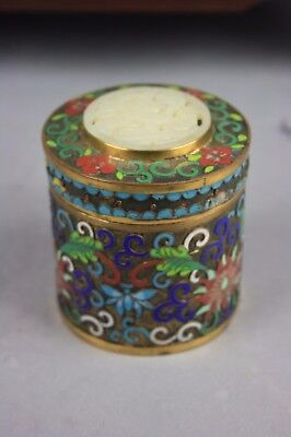 19th/20th C. Chinese Inlaid Jade Cloisonné Enameled Covered Box
