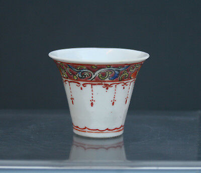 Antique Chinese Porcelain Wine Cup Famille Rose - French Flea Market Find