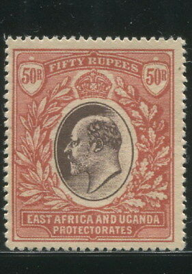 East Africa Uganda 1902 KEVII Unissued 50Rs MNH Full Gum High Quality REPLICA