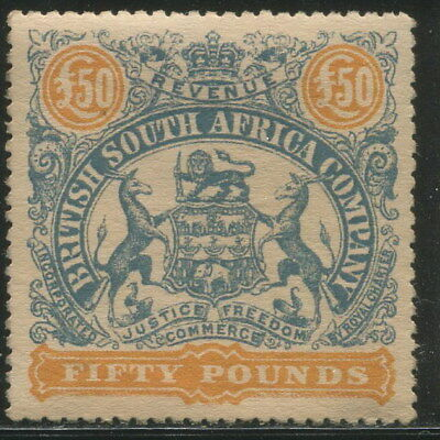 RHODESIA BSAC 1897 £50 Large Arms Revenue Duty MNH High Quality REPLICA