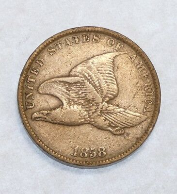 1858 Flying Eagle Cent with SMALL Letters VERY FINE Small 1c