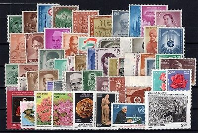 P41914/ Inde / India / Lot 1960 - 1985 Neufs ** / Mnh 104 €