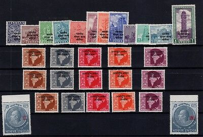 P41920/ India / Military Stamps / Lot 1953 - 1962 Neufs ** / Mnh 98 €
