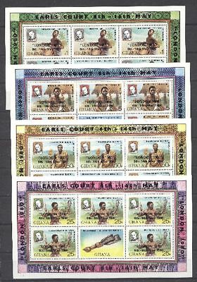 Hill, Kommunikation, London 1980 - Ghana - 4 KB/Sheets ** MNH