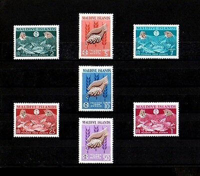 Maldives - 1963 - Freedom From Hunger - Fao - Un - Mint - Mnh - Set Of 7!