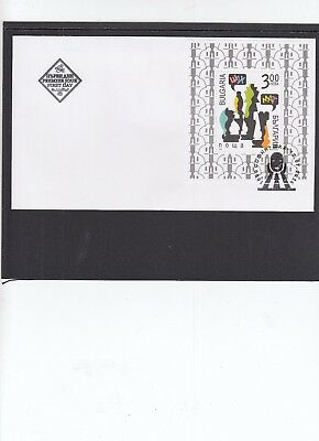 Bulgaria 2016 Chess MS FDC First Day Cover Bulgaria pictorial h/s