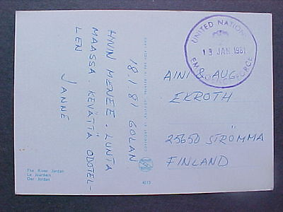 United Nations: 1981 Emergency Forces in Jordan Postcard to Finland