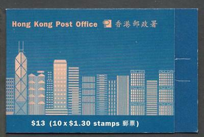 HONG KONG MNH 1996 $13 Stamp Booklet Complete