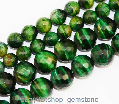 Cut Peacock Green Natural Tiger's Eye 8MM 12MM Round Gemstone Beads 15""