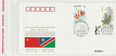 SWA/Namibia FDC 10 years Diplomatic Relations China-Namibia