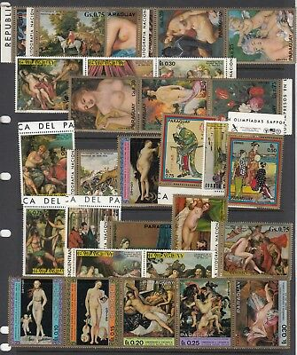 PAINTINGS from  PARAGUAY  group MNH, many NUDES  -  2 scans