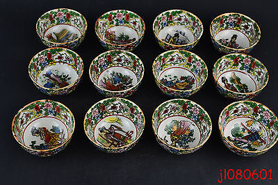 Collectible China Porcelain Paint Chinese 12 Belle GOOD usable little Bowl