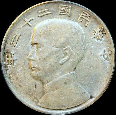 1933 Republic of China Junk Silver Dollar $1 Coin Junk Ship ~ UNC