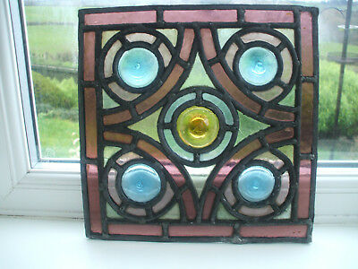 Vintage Stain Glass Leaded Square From Church Window With Embossed Roundels