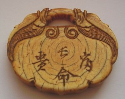 ANTIQUE CHINESE CARVED AMULET TOGGLE NETSUKE CALLIGRAPHY SIGNED circa 1800 no3
