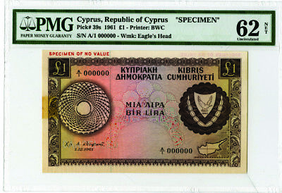 Central Bank of Cyprus SPECIMEN 1 Pound 1961 P-39s BWC PMG Unc 62 Net ex-Mounted