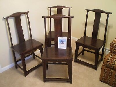 (4) ANTIQUE CLASSICAL CHINESE FURNITURE QING ELM WOOD SIDE CHAIRS w/ COA CARD